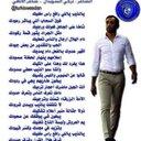 aliahmad (@0009_qw) Twitter
