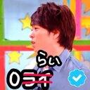 【公式】0らいbot (@0rai_bot) Twitter