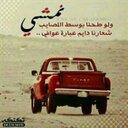 ابو زهره (@05eb9128a57e470) Twitter