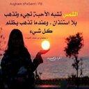 ارجو رحمة الله (@0507871959) Twitter