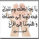 wadha (@1388Wadha) Twitter