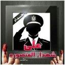 hosny. aboumalak (@11ef1e40694e4cd) Twitter