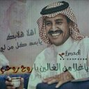 شوق_حمران  (@11m1Dfdf) Twitter