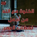 عبدالله أبو عمر (@012Aboom) Twitter