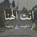 0561786029 حمودي (@01073310) Twitter