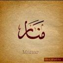 manar (@5c66e9377c46493) Twitter