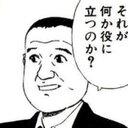 やぶみは黒ずきん (@00imsn) Twitter