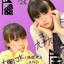 CHIHIRO (@0930_sweet) Twitter