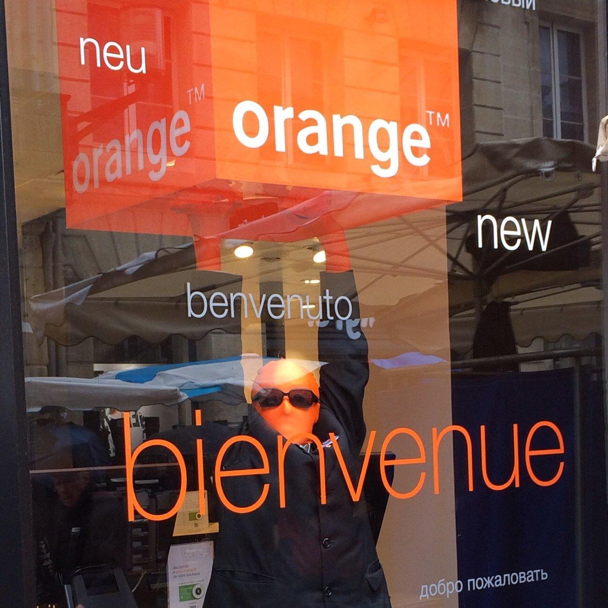 tgb orange bordeaux flagandships twitter. Black Bedroom Furniture Sets. Home Design Ideas