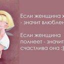 Анастасия бурова (@02_burova) Twitter