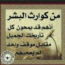 وهم (@139aww) Twitter