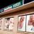 Beaverbank Pharmacy
