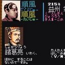 jade_jp