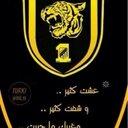 محمد (@0551289340) Twitter