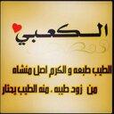 سعيد الكعبي (@1975alkaabi) Twitter