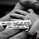 Ayah Mahmoud (@053Nice) Twitter
