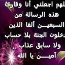 ابوعصام (@0506033295) Twitter