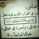 memo.ALabsi-18 (@57427G) Twitter