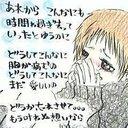 みゆみゆ (@0324_miyumiyu) Twitter