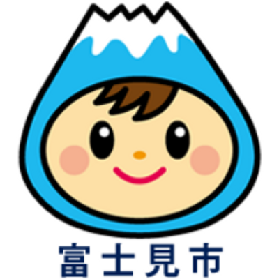 富士見市役所秘書広報課 (@Fujimi_City) | Twitter