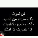 احمد محمد (@0507413147uaee) Twitter