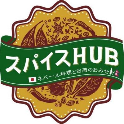 スパイスHUB 麹町店