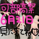 はづ (@0803_hazu) Twitter