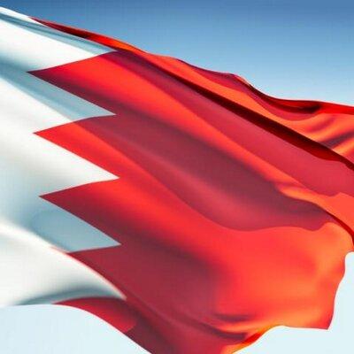 Where Is Bahrain WhereIsBahrainT Twitter - Where is bahrain