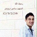 a7mad makhalfeh (@0595772239) Twitter