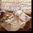 amal (@11Amalll) Twitter