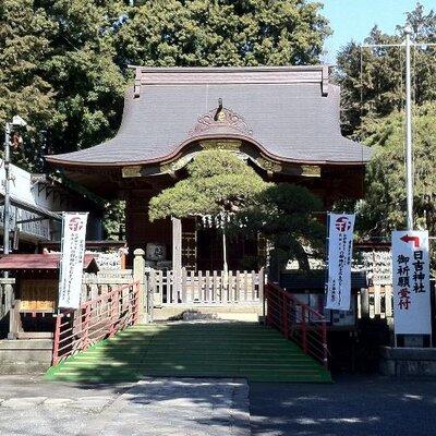 日吉神社 (Hiyoshi Jinja) (@hiy...