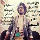 الامام (@02cb07b68ef34b2) Twitter