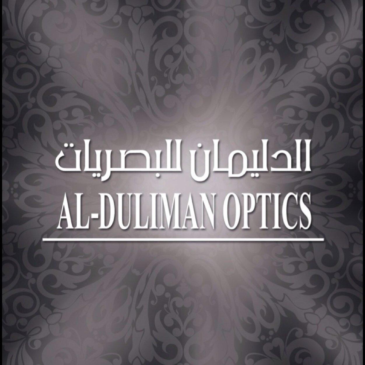@aldulaimanoptic