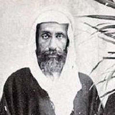 Ibn Abdul Wahhab QarnUsShaytan