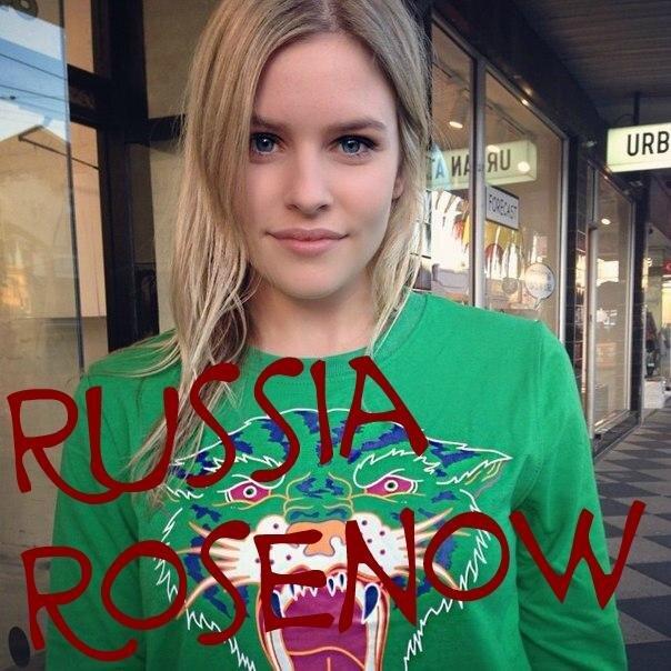 jenna rosenow instagram