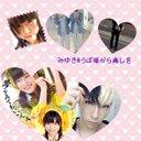 みゆき♡うぱさまから癒しを (@0104miyuki) Twitter