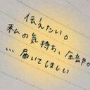 Ayaka (@0921_ayaka) Twitter