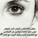 ابوعبدالله (@0554753715d2) Twitter