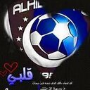 nawaf khaled (@050fofo1) Twitter