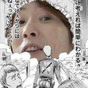 矢野正悟 (@0206Syogo) Twitter