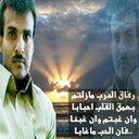 حسن سيلي (@0533209467) Twitter
