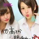 Yuko. (@062537Yuko) Twitter