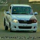 ابو دحوم (@197f3dc7314448a) Twitter
