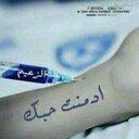 samiy (@5bd53605d2d3421) Twitter