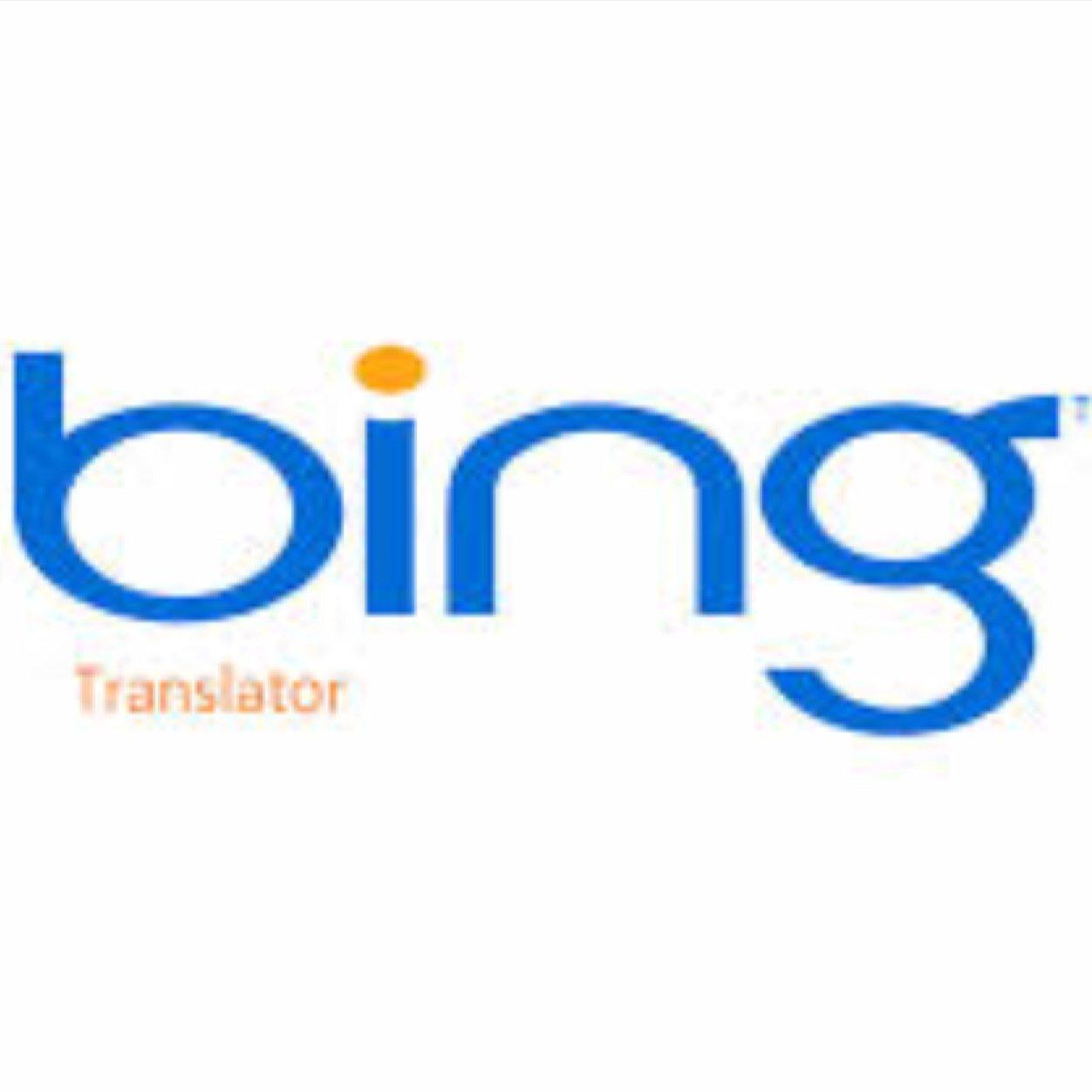 My Saves Bing: Bing Translations (@BingTranslate)