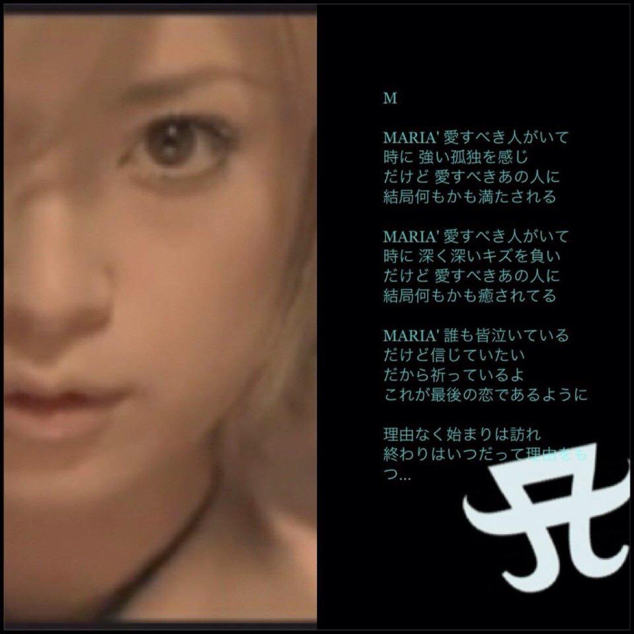 浜崎あゆみポーカーフェイス歌詞