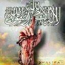 أبوعبدآلله الطياوي (@11f6006e7f2044e) Twitter