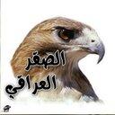 سجاد ابو مؤمل (@001c269288464ec) Twitter