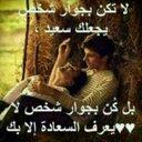 خالد (@0556004122) Twitter