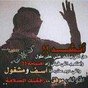 Morad (@05de47b33b42420) Twitter